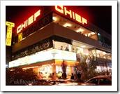 chief_burger_peshawar_-_pukhtoogle.com