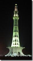 Night-View-of-Minar-e-Pakistan-Lahore